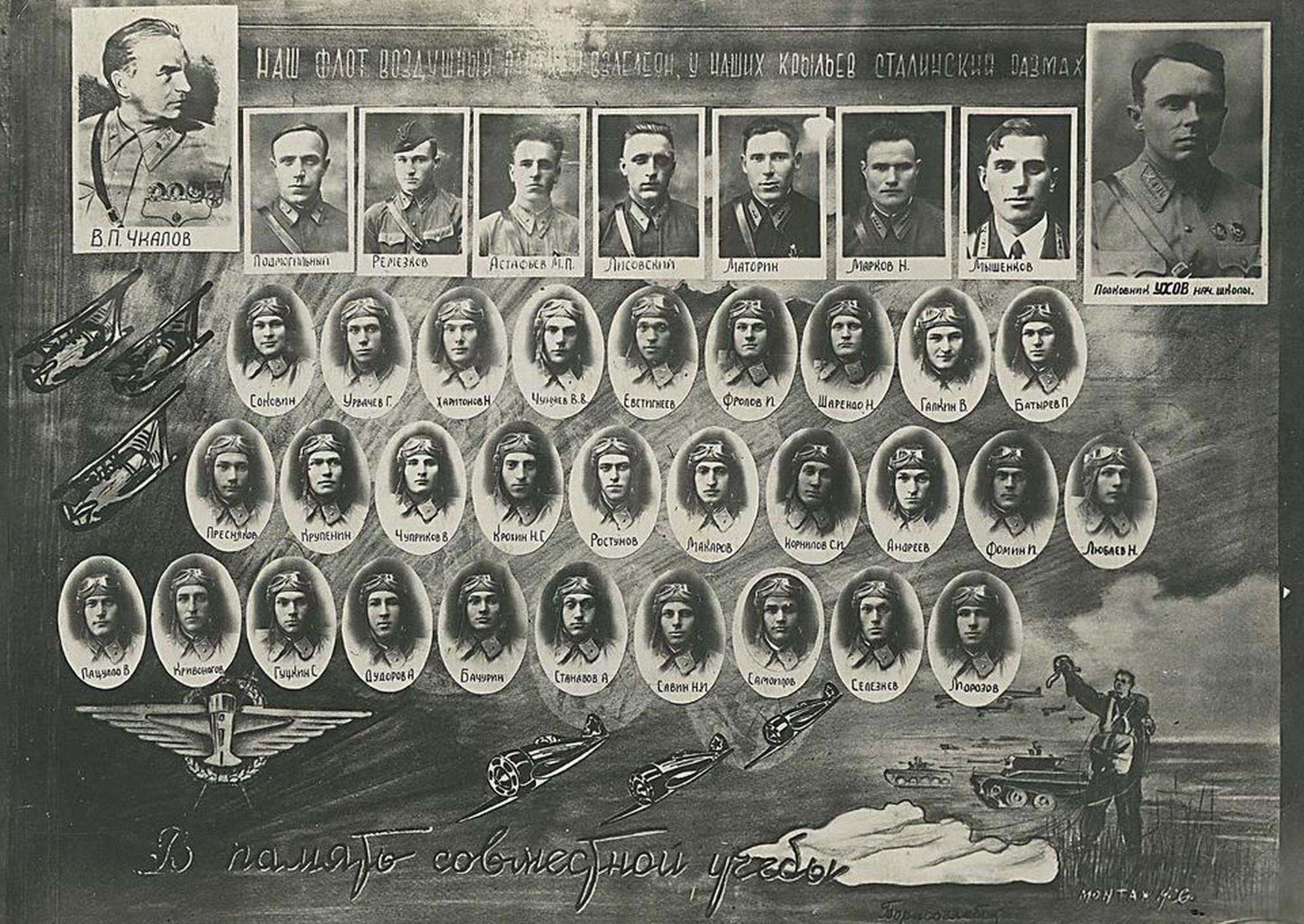 Капитан ип поманисточка служил в ввауш(штурмовиков) в 1950-ом году и есть на групповом фото в начале темы форума