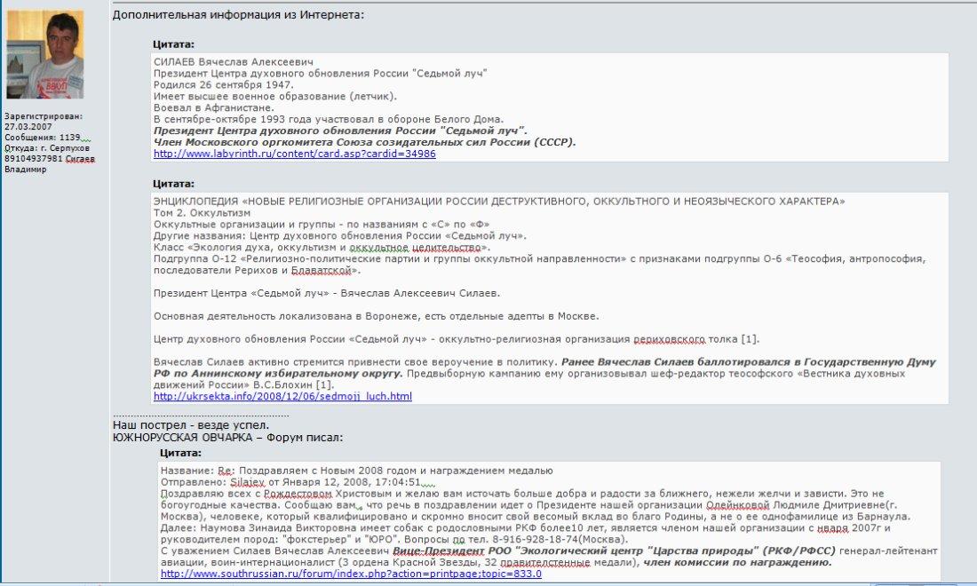прокси socks5 россия для брут аккаунтов