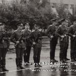 Август 1984 г. Борисоглебск. Присяга