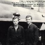 1988 год. Аэродром Бутурлиновка. 4-ый курс