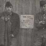 Наш адрес, лагерь в 1973 г.