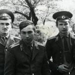 Очередное увольнение. П. Антонов, В. Голубев, С. Пажитнов, Е. Гой