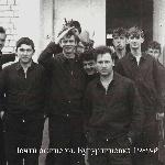 Почти офицеры. Бутурлиновка, 1989 г.