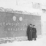 Экскурсия в Академию им. Гагарина, Монино