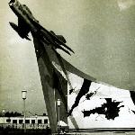 Монумент в первой половине 70-х