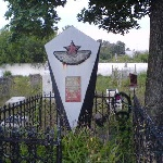 Могила сына В. И. Чапаева. Борисоглебск