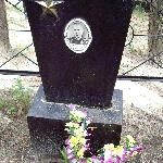 Могила Героя Советского Союза. Имя пока нам неизвестно. Борисоглебск