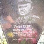 Холодков Константин Александрович. Борисоглебск