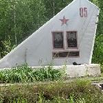 Памятник экипажу Кириченко Владимир Кондратьевич – Матвеев Юрий Николаевич. Аэродром Бобровичи