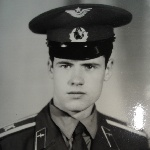 Утенков С. - 1986 год