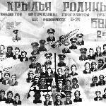 1981-й год, 2-ой курс, Жердевка