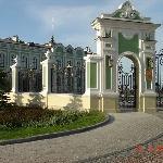 Вид на резиденцию Шаймиева М. С.