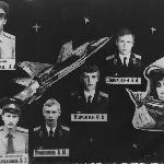 Борисоглебск, 1983 г. Фото из выпускного альбома
