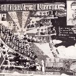 Борисоглебск, 1976 г. 1 АЭ