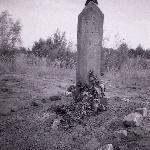 Памятная доска на месте гибели курсанта Кузнецова Э.Г.