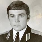 Аверьянов Виктор Васильевич