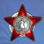 Орден Красной Звезды Осипова Александра Павловича