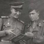 г. Борисоглебск, 8 мая 1945 года.