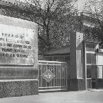КПП-1 – Главные ворота училища. Весна 1975 года. Для выпускников-75 - весна жизни...