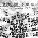 1981 год, II курс