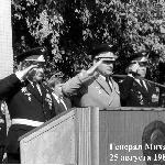 Генерал Михайлов
