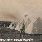 Борисоглебск. Лагерные сборы (1932-1939 гг.)