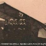 Третья слева - В. Мугланова, будущая жена С. Левашева. Первый справа - С. Левашев