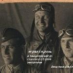 Борисоглебск, 1930-1938 гг.