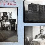Первая страница фотоальбома С. С. Левашева, фотографии из которого Вы увидите ниже