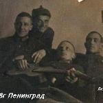 Ленинград, 1927-1930 гг. Во время учёбы в военно-теоретической школе ВВС РККА.