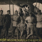 Весна 1926 года. Слева направо: Гаребян Арам, Лагутин Пётр, инструктор Бирюков, механик, краском,, моторист, Аксенов Михаил