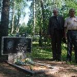 Место захоронения В. Бондаренко. Деревенское кладбище Лубница. Могилевский район Белоруссии