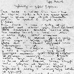Письмо В. Бондаренко, лист 1