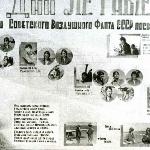 Из фотоальбома Чмыхова М. В.
