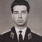 Ростов, 1975 год