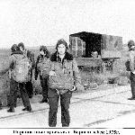 Парашютные прыжки, г. Борисоглебск, 1975 год