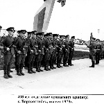 408 классное отделение принимает присягу. Борисоглебск, август 1973 года.