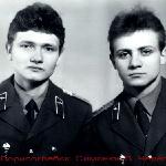 Симонюк В., Чепелев А.
