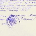 Надпись с обратной стороны фотографии участников первого слёта отличников боевой и политической подготовки Борисоглебского Высшего военного авиационного училища лётчиков