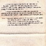 Перечень наиболее выдающихся работ в деле испытаний и исследований авиационной техники, 1989-1990 гг.