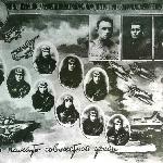 Из семейного архива родных Небольсина Алексея Захаровича