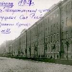 Военно-Теоретическая Школа Воздушных Сил РККА