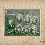 Группа инструктора Батыгина И.Т. 10.02.1929, 2-я ВШЛ, г. Борисоглебск. Фотография из архива родных Мордвинова Б.Т.