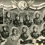 Группа инструктора Курдаева Е.А. Фоттографию прислал Курдаев Владимир Евгеньевич, сын Курдаева Е.А.
