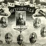 Группа инструктора Пантелеева Н.И. Фотографию прислал Пантелеев Леонид, внук Пантелеева Н.И.