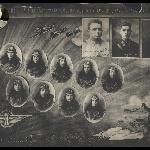 Фото прислал Яковлев Валерий Николаевич, сын выпускника 1938 года Яковлева Николая Васильевича
