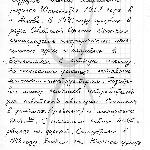 Биография, составленная сыном Курдаевым Владимиром Евгеньевичем