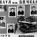 Группа старшего лейтенанта Баранцова Ю.А.: Здор Ю.П., Каснер В.В., Кузнецов А.Н., Семенко О.И.