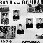 Группа старшего лейтенанта Ткачева Н.Н.: Чувахин Б.А., Горячих В.Н., Конарский С.П., Егоров Г.П.
