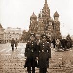 Отпуск, Москва